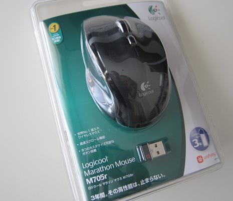 ロジクール マラソンマウス M705r